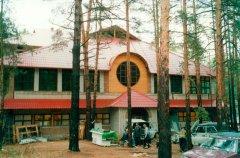 Ремонт административного корпуса
